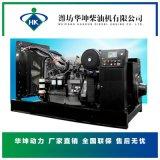 20帕金斯柴油发电机组低油耗足功率1103A-33G发动机