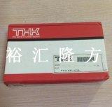 高清实拍 日本 THK SHS30C1SSC1 直线滑块 SHS30C1UUC1 精密滑块