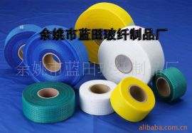 供應玻璃纖維自粘帶 自粘布