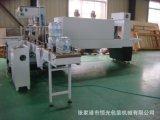 L型右进的全自动热收缩包装机 恒光包装制造