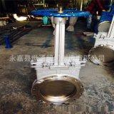 不鏽鋼刀型閘閥(排渣閥),材質304