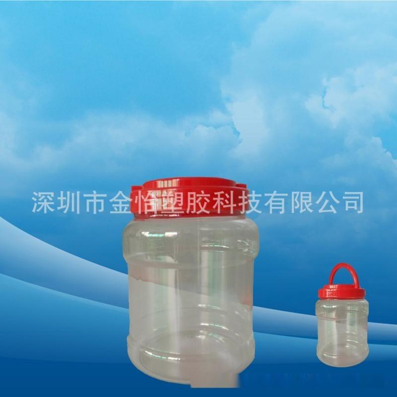 批发安卓手机数据线包装瓶二合一数据线包装瓶苹果数据线包装瓶