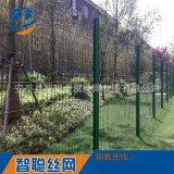桃型柱围栏厂 供应三角折弯护栏&小区围栏网&挂接式护栏厂家直销
