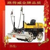路得威供應全新RWJP12C鐳射混凝土攤鋪整平機機