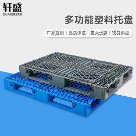 轩盛,塑料栈板,EU1208网格田字,塑胶垫仓卡板