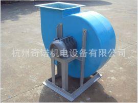 厂价直销F4-72-6A型1.5KW玻璃钢防腐厂用换气离心通风机
