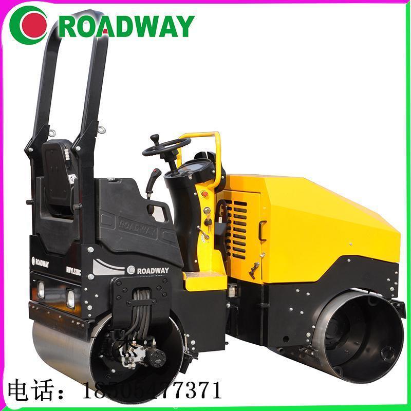 ROADWAY壓路機RWYL52C小型駕駛式手扶式壓路機廠家供應液壓光輪振動壓路機終身保修湖北省武漢