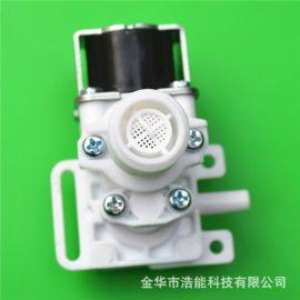 智慧馬桶電磁閥|坐便器電磁閥|減壓電磁閥|恆流電磁閥