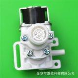 智能马桶电磁阀 坐便器电磁阀 减压电磁阀 恒流电磁阀
