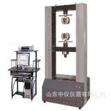 100KN微机控制电子拉力试验机 万能材料拉力机
