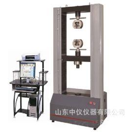 100KN微機控制電子拉力試驗機 萬能材料拉力機