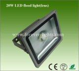 50W LED燈