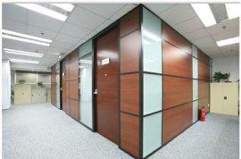 办公玻璃隔断隔墙