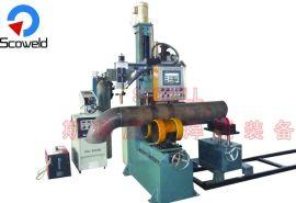 PAWM-24管道预制自动焊机 燃气管道焊接机