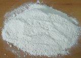 深圳誠功建材(GRA-1型)石膏專用高效緩凝劑