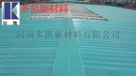 武川采光板阳光板透明瓦厂家-郑州玻璃钢采光板
