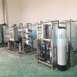 混床系统 反渗透混床水处理系统