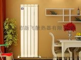 新飛鋼製暖氣片給家庭增加美好生活藝術