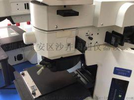 OLYMPUS奥林巴斯BX61电动金相显微镜