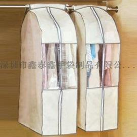 生產掛衣袋衣服套防塵罩西裝套