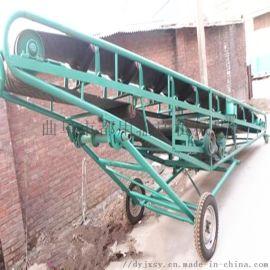 移动式爬坡输送机 圆管加护栏输送机qc