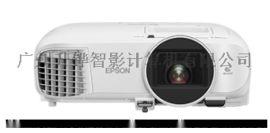 爱普生CH-TW5400投影仪