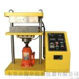 20吨实验手动压片机 平板硫化机