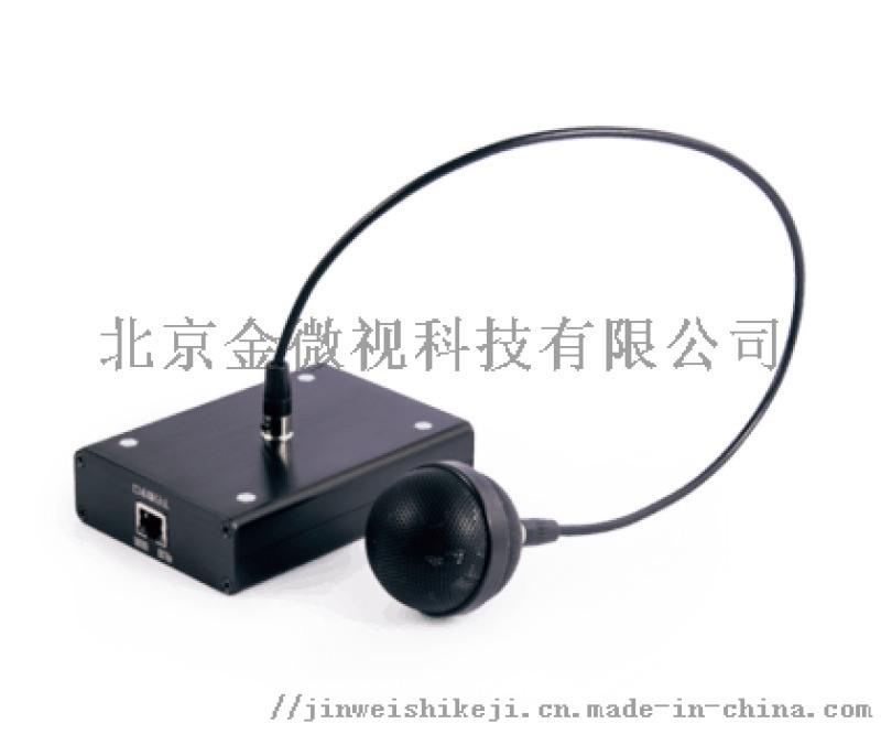 金微视悬挂式星型阵列数字麦克风JWS-M3