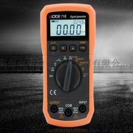 承试一级变送器校验仪2套电力专用