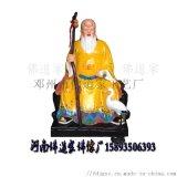 南极仙翁1.6米高 福禄寿三星神像 玻璃钢佛像