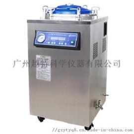 DGL-100B螺栓式立式高压蒸汽灭菌锅50 75