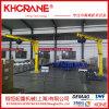 上海錕恆供應150KG智慧提升機裝置電動平衡吊報價