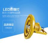 隆业电气专业生产圆形led防爆泛光灯大功率工矿灯