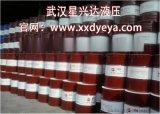 武汉星兴达卖的长城卓力润滑油是正品吗?