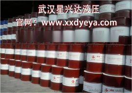 武漢星興達 的長城卓力潤滑油是  嗎?