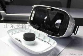 VR虚拟眼镜  智能眼镜 VR虚拟眼镜厂家