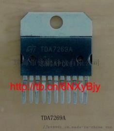 立体声功放IC TDA7269A