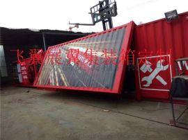 上海集裝箱出售改裝回收