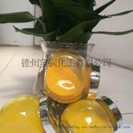 宝桐牌编织袋塑料塑胶专用联苯胺黄