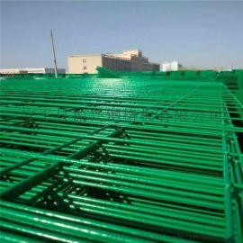 铁丝网围栏厂家加工定做护栏网隔离栅