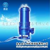 南京优质AF2216型双绞刀泵