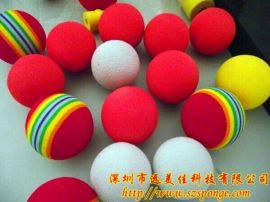 EVA发泡球 EVA彩色球 彩虹EVA海棉球