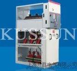 六氟化硫环网柜XGN15系列