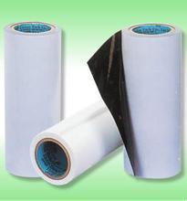 PE黑白保护膜