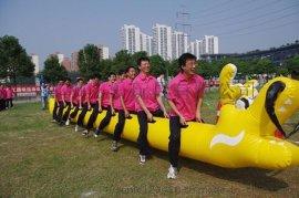 運動會要開始嘍 你們公司的運動會器材買好了沒  上海趣味活動道具
