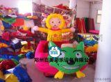 贵州广场充气电动玩具车价格