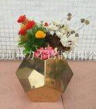 镜面不锈钢花盆,多边形创意花盆,金色不锈钢花盆加工