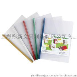 厂家直销Q310C透明抽杆夹a4 PP拉杆文件夹办公用品批发10/13/16
