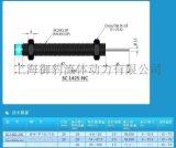 油压缓冲器 SC1425-2 御豹CEC