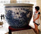 手繪青花陶瓷大缸 直徑1.2米陶瓷大缸
